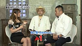 135 日本唯一の猥談家