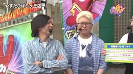 万発・ヤングの今がぱちドキッ! 第7話