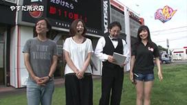 万発・ヤングの今がぱちドキッ! 第12話
