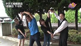 万発・ヤングの今がぱちドキッ! 第13話