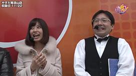 万発・ヤングの今がぱちドキッ! 第33話