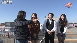 万発・ヤングの今がぱちドキッ! 第34話