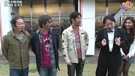 万発・ヤングの今がぱちドキッ! 第49話
