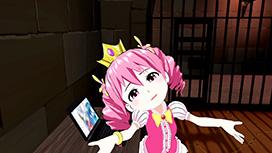 レベル02「姫ってどんな子!?」
