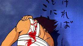 第31話 妖獣キルスキイ 真紅の旋風