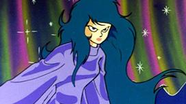 第32話 妖獣オーロラ 輝く牢獄