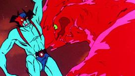 第36話 妖獣マグドラー 空飛ぶ熔岩