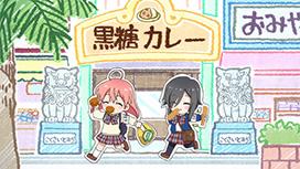 #5 魔法少女☆旅行中