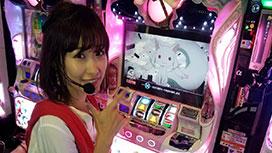 #28 南まりかのホールド出玉対決! #01 南まりかが変態に立ち向かう!!