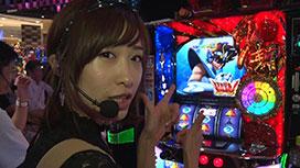 #36 南まりかのホールド出玉対決! #03 キンタが背水の猛追を見せる!!