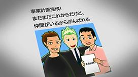 第2話 「入門!はじめてのSNS」ほか