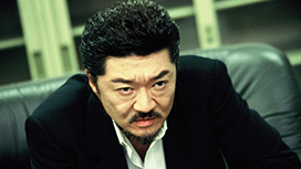 (暴)マルボー組織犯罪対策本部捜査四課