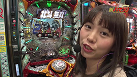 #11 新ノリセブン