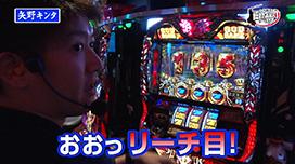 #7 矢野キンタの百人斬り #06 壮絶逆転劇にキンタの刀もサビ付く!?