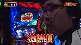 #22 苦愛THE MOVIE #37 ノルマは1人5000G!?