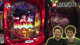 #4 裏オリ法の神髄2-1 ヒキ弱ソフィーに最大のチャンス到来!!
