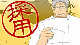 6皿目 マスコットキャラクター