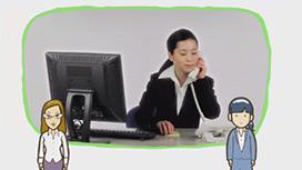電話を取り次ぐときの基本