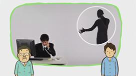 クレームの電話への対応