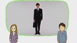 身だしなみの基本(男性編)