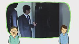 エレベーターの乗り方と立ち位置