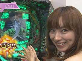 #8 CRリング 終焉ノ刻/CRスーパー海物語IN沖縄4 桜バージョン 新max319ver./CRジェットアローⅡ号γ