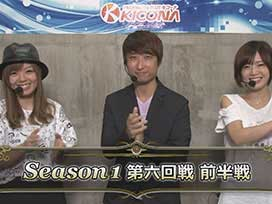 #11 CR牙狼GOLDSTORM翔/CRスーパー海物語IN沖縄4 桜バージョン ライト199ver.