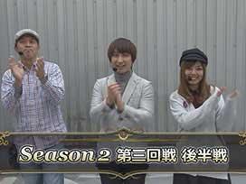 シーズン2 #6 CR豊丸とソフトオンデマンドの最新作/CR魔法少女まどか☆マギカ/CRA大海物語3Withアグネス・ラム