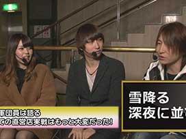 シーズン3 #6 CR緋弾のアリアII/CR真・北斗無双/CR天下一閃4500/CRF戦姫絶唱シンフォギア