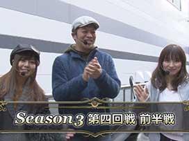 シーズン3 #7 CRF.機動戦士Zガンダム/CR彼岸島デラックス