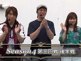 シーズン4 #6 CRAナナシーDX II/CRドラム海物語BLACK/ぱちんこ CR真・北斗無双 夢幻闘乱