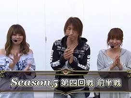 シーズン5 #7 CR真北斗無双2/CR真・北斗無双