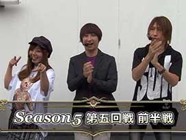 シーズン5 #9 CR大海物語4BLACK/CR真・北斗無双/CR犬夜叉