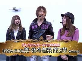 シーズン6 #2 CRドラムゴルゴ13/(ディ・ライト)CRおそ松さん/CR真北斗無双2
