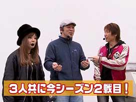 シーズン6 #7 CRF戦姫絶唱シンフォギア/CR大海物語4BLACK/CR究極神判