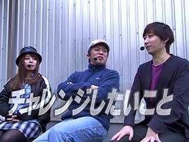シーズン6 #9 CRぱちんこAKB48-3/CRF.エルドラ