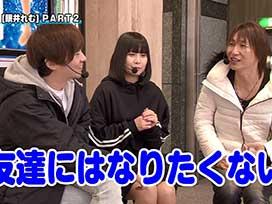 シーズン6#14 P押忍!番長2/CRぱちんこGANTZ EXTRA/ぱちんこCR真・北斗無双