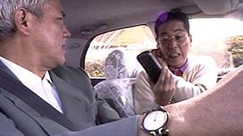 第4話 暴走自動車 透明怪獣ステルガン登場