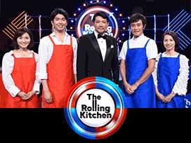 ザ・ローリングキッチン