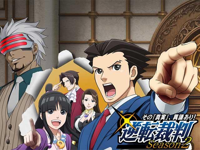 逆転裁判 ~その「真実」、異議あり!~ Season 2