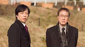 第12話 純愛殺人事件