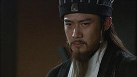 第5部《奸雄終命》 第67話 劉備、益州を領す