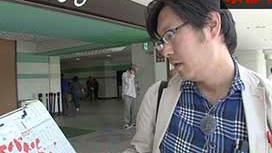 最強馬券師決定戦!競馬バトルロイヤル 若原隆宏 VS 鈴木ショータ(後)