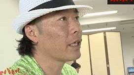 最強馬券師決定戦!競馬バトルロイヤル じゃい VS 若原隆宏(後)