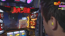 #5 辻ヤスシ VS 倖田柚希 前半戦