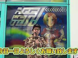 #13 パチスロ聖闘士星矢 海皇覚醒
