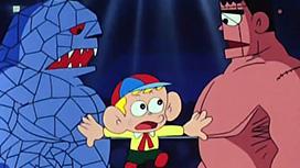 第21話 岩石怪物ドタマカチン
