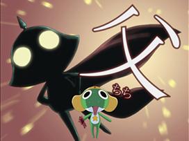 第27話 ケロロ 父キタル父カエル であります/ケロロ 温泉GO!GO!GO! であります