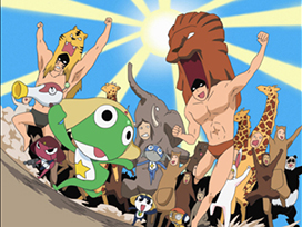 第32話 ケロロ 動物隊員大集合 であります/ギロロ ネコは言いたい であります