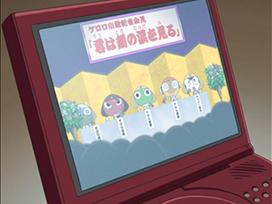 第50話 夏美 高熱の地球戦士 であります/ギロロ 俺がやらねば誰がやる であります
